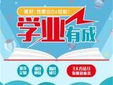 长沙高考补习班哪教好学成教育优秀团队