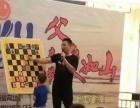 国际象棋培训幼儿专业培训