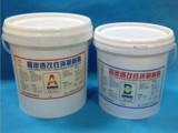 南宁长期供应改性环氧树脂灌浆料水乳型高强早强 高和牌厂家直销