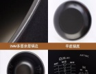 JBU-A55C虎牌电饭煲维修配件找不到