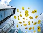 富华大宗 外汇投资 合法投资吗?怎么样?