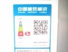 衡水景县    出售格力72变频空调九成...