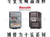 上海本地首选维修国产进口通用三相矢量变频器检测加工变频器维修