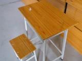 广州市课桌椅生产厂家