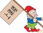 2018年深圳龙岗哪里有远程网络教育 龙岗本科学历