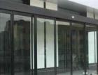 太原安装维修自动门、感应门、玻璃门、刷卡门、门禁锁
