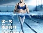 福州一对二专业成人学游泳就来乐游吧,一定满意