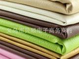 生产批发半PU大荔枝纹皮革面料 软包皮料 人造革沙发革