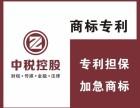 深圳市申请商标注册需要什么条件