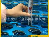 龙宇奥迪4s店外墙装饰网 广告装饰网板幕