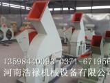 厂家直销优质1410木材切片机 盘式木材削片机 木材刨花机