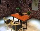 实木家具大板桌茶桌书桌办公桌餐桌茶几