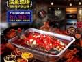 潮州烤鱼加盟品牌 70多种产品 1对1教技术 送核心设备