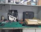 大庆庆维笔记本芯片级维修。维修主板