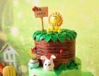 甜品台、茶歇、下午茶、生日蛋糕预订