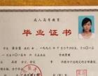 广西民族大学成人高等教育函授高升专酒店管理专业