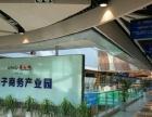 郑州南龙湖地铁口现房 商业街卖场 30平米
