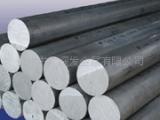 【广深发】现货A1100 纯铝合金 A1100纯铝板