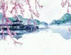 大连新开路北岗桥少儿写字书法培训/水粉画美术国画/钢琴电子琴