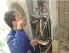 江宁利民维修空调冰箱太阳能洗衣机灶具等
