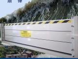 山东济南防汛挡水板的挡水原理