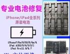 广州高端手机维修 爆屏修复 指纹修复 内存扩容实体