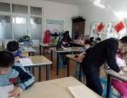 2018昌平县城暑期硬笔书法班