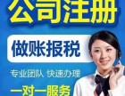 新零售如此火,在东莞长安是开网店或者开电子商务公司