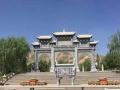 青海千仙居陵园 闰6月活动进行中