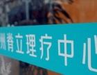 杭州艾灸养生理疗哪里好?脊立健康数字艾灸疗法