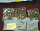 火锅料蘸料各式调料包定制代加工 调味品厂家直销