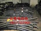 丹阳电缆线回收 二手电缆线回收 废旧电缆线回收热线