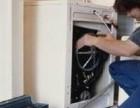 鱼洞松下洗衣机 各点售后服务维修咨询电话