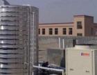 中央空调工程 冷水机组,冷库太阳能,空气能安装维修