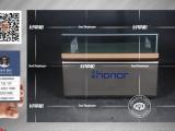 2015新款原版华为不锈钢方形手机展示柜