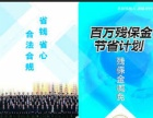 北京北三县工商注册 代理记账 大量一手地址 残保金减免