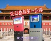 芜湖全球拍设备好科学换景拍厂家直销