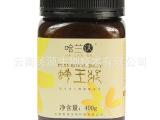哈兰达 油菜花蜂王浆 春浆蜂皇浆 新鲜农家土蜂蜜 纯天然蜂巢蜜