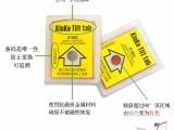 防振撞显示标签物流运输监控防倾倒标签指示标签碰撞标签
