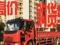 一汽解放J6 2015年上牌-100万回收大小二手货车