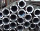 开封 高压合金锅炉管 现货丨15crmoG合金无缝钢管厂家