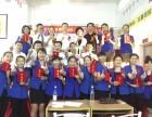 深圳龙华观澜大和新田君子布专业销售管理培训班