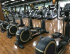 奥信德健身器材有限公司 健身房椭圆机练习器 踏步机