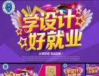 厦门PS淘宝美工培训(火车站/集美/杏林网页美工平