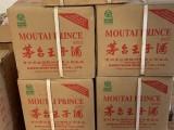 漳州本地里有回收飞天茅台酒回收老酒回收名酒整箱茅台酒鉴定