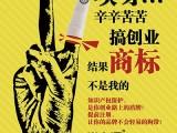 2020青岛崂山尚鑫源商标注册 公司注册一体化服务