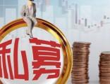 证券基金投资管理人工商和协会信息一致的转让多少钱