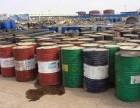 沈阳废油回收 导热油回收价格