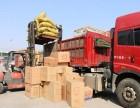合肥物流货运公司专线物流,免费上门提货送货