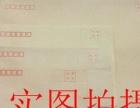 7号牛皮纸信封 快递信封 黄色信封 6元/100个